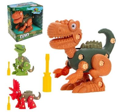 Saga Dino Dinossauro Monta E Desmonta Com Ferramenta