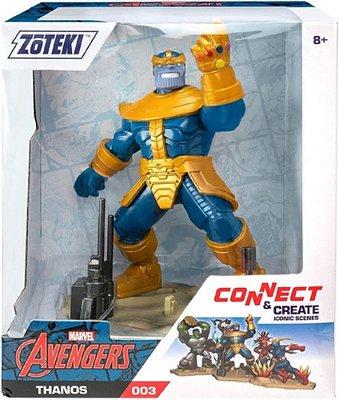 Boneco De Ação Marvel Avengers Thanos Edição Luxo 13 Altura