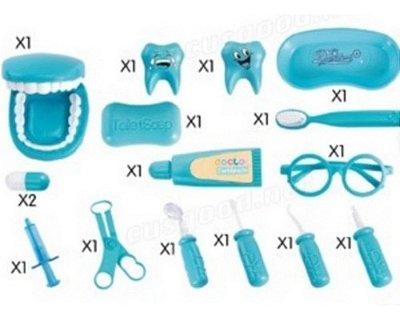 Kit Completo Dr Dentinho Brincando De Dentista 16pc P.entreg