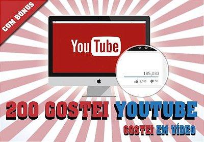 200 Gostei Em Seu Vídeo no Youtube