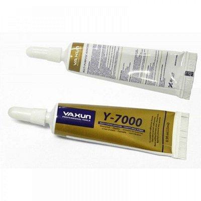 COLA PROFISSIONAL YAXUN YX7000/Y-7000 - TUBO 15ML