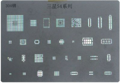 Stencil Para Reballing E Bga Samsung S4