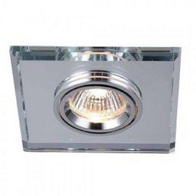 Spot Embutido Quadrado Cristal Espelhado 1x11cm Mantra 1 GU10 5W Dicróica Bivolt 30163 Escritórios e Quartos