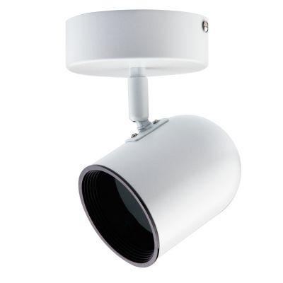 Spot Canopla Pharos Direcionável Metal Branco 11x5,5cm Bella Iluminação 1x AR70 Bivolt DL039B Quartos e Escritórios