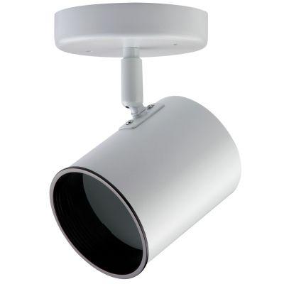 Spot Beam Canopla Direcionável Branco Metal 18x7cm Bella Iluminação 1x PAR 20 Bivolt DL047B Salas e Quartos