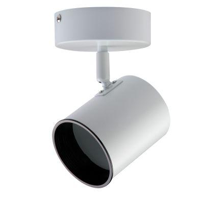 Spot Beam Canopla Direcionável Branco Metal 18x7cm Bella Iluminação 1x AR70 Bivolt DL049B Salas e Quartos
