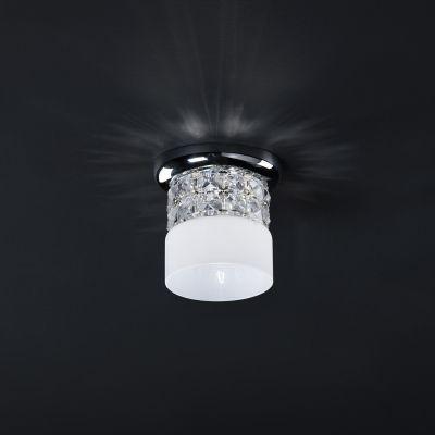 Plafon Allegro Metal Cristal Vidro Opaco Leitoso 11x12cm Bella Iluminação 1 G9 Halopin Bivolt HO064 Salas e Hall