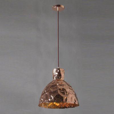 Pendente Brass Sino Vertical Metal Cobre 35x35cm Bella Iluminação 1 E27 Bivolt JY004B Entradas e Balcões