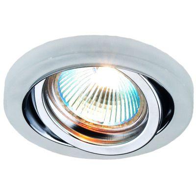 Spot Red Shine Embutido Direcionável Aço Cromado 3x9cm Bella Iluminação 1 GU10 Dicróica YD133 Quartos e Salas