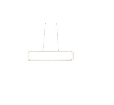PENDENTE QUALITY NLI QPD1320BR LED Retangular Moderno Minimalista 70 x A15 cm  34W 3000K BRANCO
