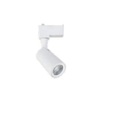 SPOT QUALITY NLI QSP1372BR Trilho LED 12W 3000K BRANCO 17.5 x 7.5 x Ø5.5 cm