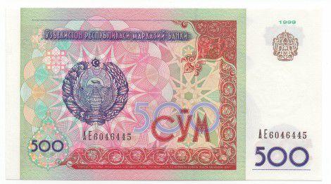 Cédula Uzbequistão 500 Cym