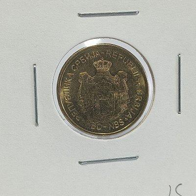 Moeda da Sérvia - 2014 - 1 Dinar