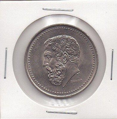 Moeda da Grécia - 50 Dracmas - 1980