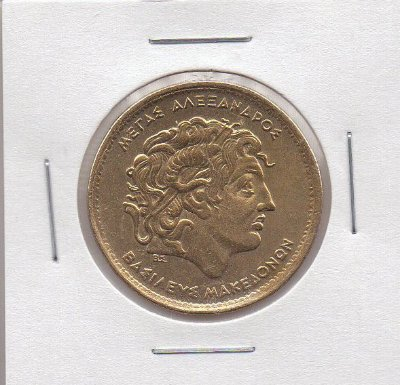 Moeda da Grécia -100 Dracmas - 1992