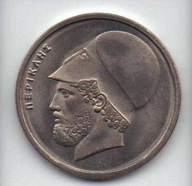 Moeda de 20 dracmas de 1980 da Grécia - Busto de Péricles