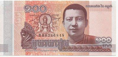 Cédula de 100 Riels do Camboja