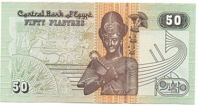 Cédula de 50 Piastras do Egito