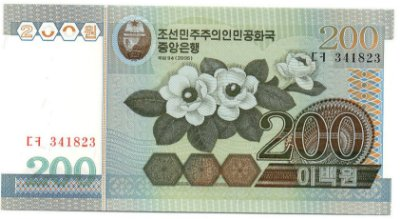 Cédula de 200 Won da Coreia do Norte