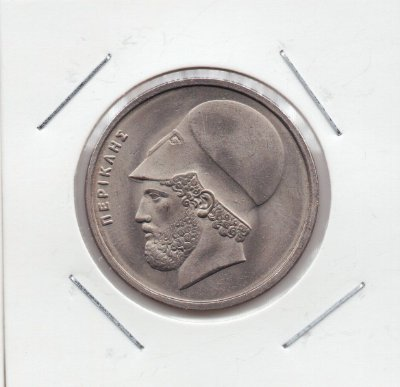 Moeda da Grécia 20 Dracmas - 1980