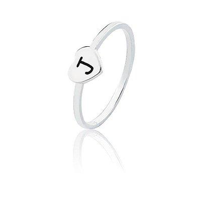 Anel personalizado coração letra J- Prata 925