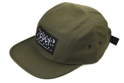 Boné Cult Crew Dream Camper Five Panel Verde Militar