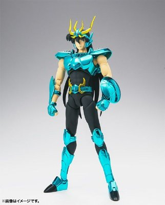 Dragon Shiryu V2 Cloth Myth EX BANDAI Saint Seiya