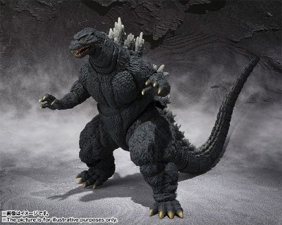 Godzilla (1995 Birth Ver.) - S.h. Monster Arts