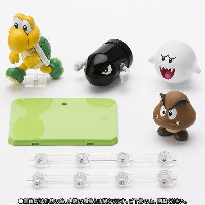 Super Mario Bros Play Set D - S.H. Figuarts