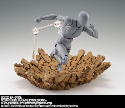 Tamashii Effect Impact Beige - Display
