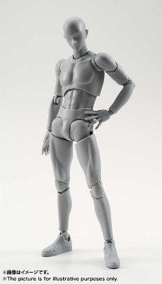 Body-kun Gray Dx Version S.h.figuarts Bandai Original