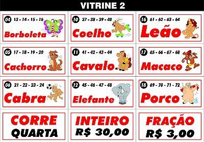 CRACHÁ DOS BICHOS - VITRINE 2 (desenho)