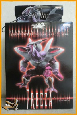 Freeza 3° Transformação Creatures DX Dragon Ball Kai - Banpresto