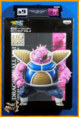 Dodoria Dragon Ball Kai HQ DX - Banpresto