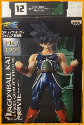 Bardock Dragon Ball Kai HQ DX - Banpresto