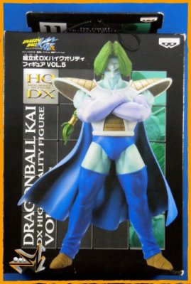 Zarbon Dragon Ball Kai HQ DX Volume 5 - Banpresto