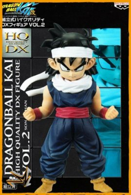 Son Gohan Dragon Ball Z HQ DX Vol.2 - Banpresto