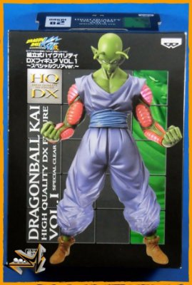 Piccolo Dragon Ball Z HQ DX Vol.1 - Banpresto
