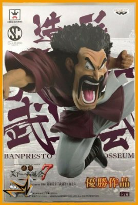 Mr. Satan Dragon Ball Z Scultures Colosseum - Banpresto