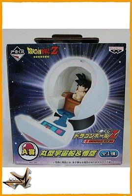 Goku Baby Space Ship Dragon Ball Z - Banpresto
