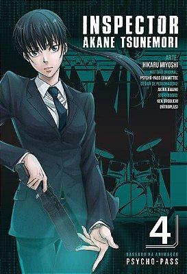 Psycho-Pass: Inspector Akane Tsunemori  #4