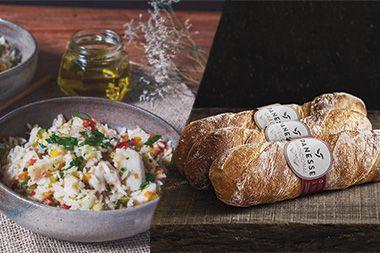 Combo 6 : Arroz de bacalhau + pão artesanal Panesse