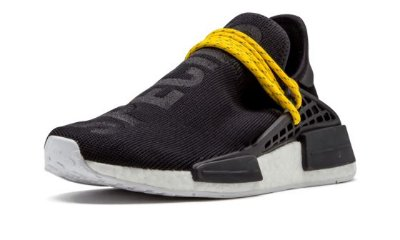 Adidas Pharrell Williams HU NMD TR