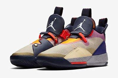 Jordan XXXIII