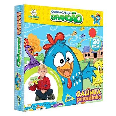 Quebra-Cabeça Grandão Galinha Pintadinha - 20 peças - Toyster