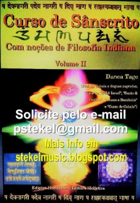 Curso de Sânscrito – com noções de Filosofia Indiana – vol. II (2009)
