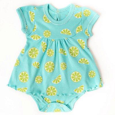 Vestido Body Limão