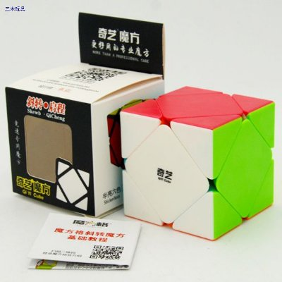 Skewb QiYi QiCheng (Stickerless)