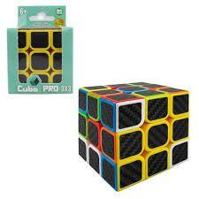 Cubo Magico - Pró Black