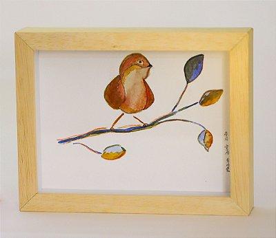 Quadro | Aquarela | Pássaro e árvore